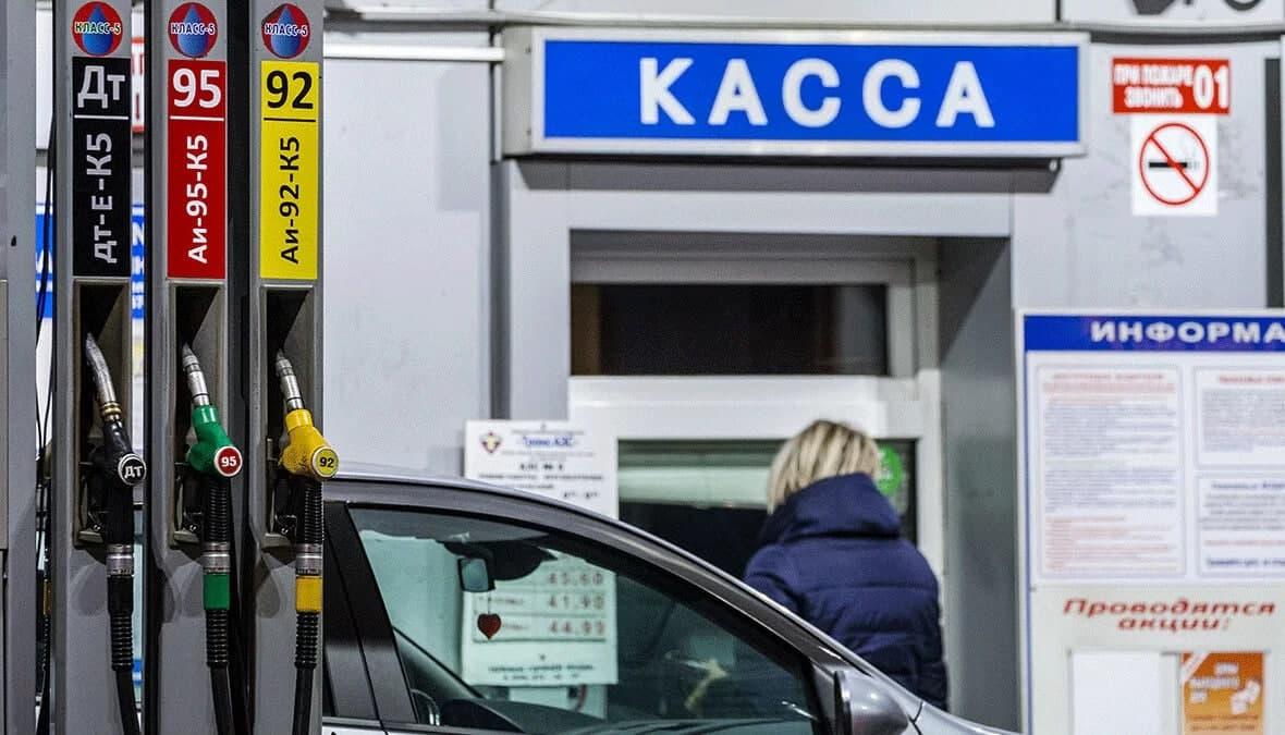 PAS: Нужно отказаться от регулировки цен на топливо, кроме А-95 и дизтоплива